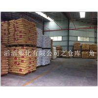 低溶脂PFA树脂 挤出级PFA 全氟烷氧基进口氟料Fluon P-66P