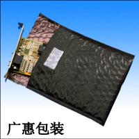厂家定制各种规格信封导电膜气泡袋防静电气泡袋定做生产