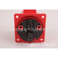 佳业供应防水工业插头4芯/工业插头32A/工业防水插头JY324/4P*32A