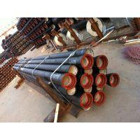 【给水球墨铸铁管】供应昆明DN400球墨铸铁管价格