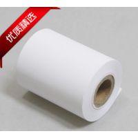 57*50mm超市专用热敏收银纸 超市小票纸 POS机热敏打印纸