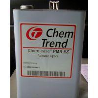 PMR脱模剂/脱模水/离型剂/玻璃钢脱模剂/玻璃钢模具脱模剂