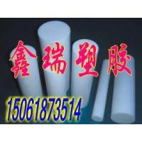 供应铁氟龙棒 PTFE棒 高实心棒 聚四氟乙烯塑料王棒 耐高塑料王棒