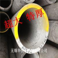 无锡不锈钢厚壁管批发 304/316L不锈钢厚壁无缝管 可零切价格合理
