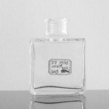 宏华香水瓶熏香瓶汽车香水瓶029号生产厂家