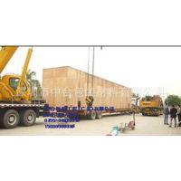 厂家专业定制大型重型 机械设备包装 木箱 真空防潮防锈 包装木箱