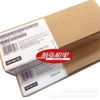 现货供应西门子PLC/40针前连接器6ES7392-1AM00-0AA0 带有螺钉触点