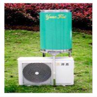 速热空气源热水器批发价格_便宜的速热空气源热水器源惠供应