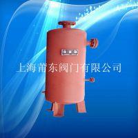 压缩空气油水分离器 高效油水分离器/油水分离器/分离设备/