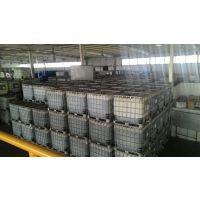 环氧树脂厂家 环氧树脂价格 环氧树脂工艺