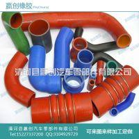 内经100长度250mm减震器硅胶管乳白色硅胶管