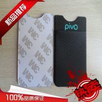外贸爆款新品3M手机背贴 可装耳机线 银行卡 可定制