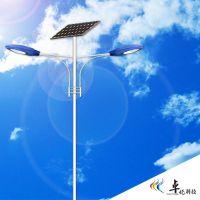 太阳能路灯 高杆太阳能路灯 卓伦科技 太阳能路灯ZLL-1063B 公路照明