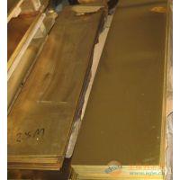 供应HMn55-3-1锰黄铜带 HMn55-3-1锰黄铜棒 HMn55-3-1锰黄铜板