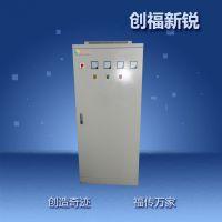 北京创福新锐供应高品质配电输电设备电源柜配电箱PLC自控系统