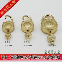 供应高档品牌箱包锁 M-005 真锁扣 锌合金材质 表面挂镀真金色 带钥匙1把 现货不可定制