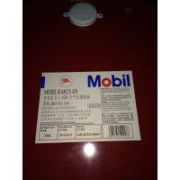 美孚MobilgreaseXHP222 Special润滑脂/批发价