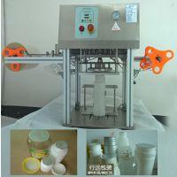 行远包装专业量身定制化工瓶异形罐封口机化妆日化专用半自动封罐机