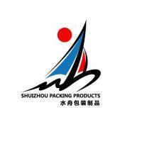 上海广舟包装制品有限公司