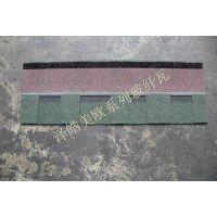 昆明泽皓美欧系列标准双层浓荫绿沥青瓦|玻纤瓦|油毡瓦 进口彩砂 质保30年