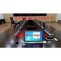 焦作无纸化会议液晶升降器会议桌 超薄高清屏升降器