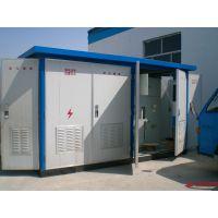 长联电气、预装高压箱式变电站YBM、美式箱变YB6,中置柜KYN28-12,电缆分支箱HXGN12
