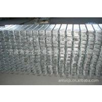 供应防腐锌铝镉合金