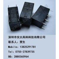 欧姆龙继电器G5V-1-12VDC ,原装新货。长期特价现货供应,欢迎咨询
