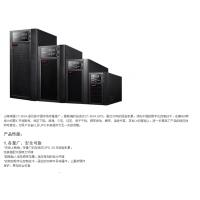 深圳山特ups不间断电源1KVAC1K/900W内置蓄电池正品质量保证