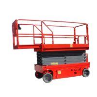 安图县升降机品牌 300公斤辅助自行升降台的设计原理及优势