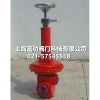 JYS21-25手动减压液流阀