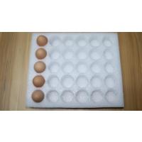 供應珍珠棉內托包裝材料雞蛋內托珍珠棉防震-南寧包裝材料廠家