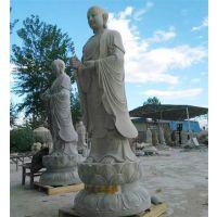 亿泰雕塑(在线咨询)_地藏王菩萨_大型石雕地藏王