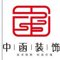 广州科学城装修公司,广州科学城办公室装修,广州萝岗区科学城装修公司