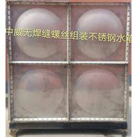 中威水箱(图)_不锈钢钢板水箱_钢板水箱