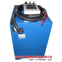 江门氧化电源15伏、氧化电源、金晖成科技
