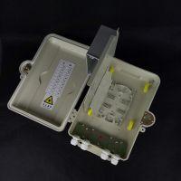 FTTH光纤分纤箱 12芯24芯48芯光纤分纤箱配线箱