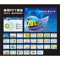 贵州_凯里_都匀环保类PPT模板制作公司报价 RBFF47B53A