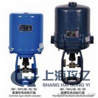 上海攻亿381LSA-99开关型电动执行器电压AC220V