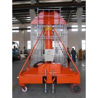 齐齐哈尔套缸升降机 套缸式升降平台 电动液压套缸升降货梯