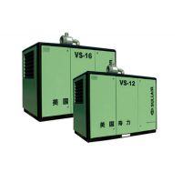 空压机配件|VSD空压机|东莞荣兴(在线咨询)