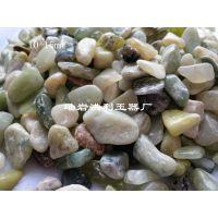 洪利玉器厂 玉石粒 鹅卵石2-25mm玉石滚石 翠玉石米