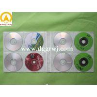 供应箱包皮具类CD包CD袋CD套CD盒CD内页