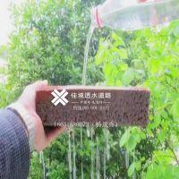透水砖专用外加剂胶结料胶结剂强化料