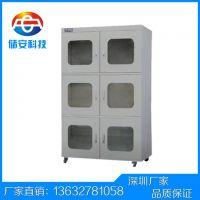 精密电子器件储存柜/电子元器件防潮储存柜/深圳品牌防潮柜