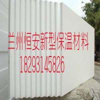供西宁挤塑聚苯板和青海挤塑板供应商