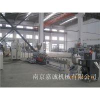 南京嘉诚PVC双螺杆水下造粒机苏州批发代理