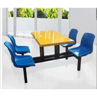 康腾体育直销四人位快餐店餐桌椅 公共餐桌椅 连锁店桌椅