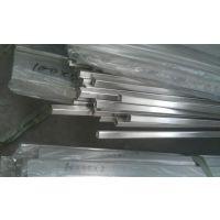 316拉丝不锈钢无缝钢管