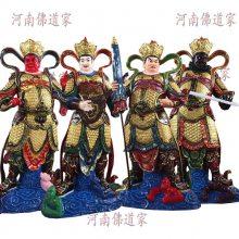 河南佛道家佛像雕塑 供应四大王神像1.8米 四大金钢 树脂佛像批发
